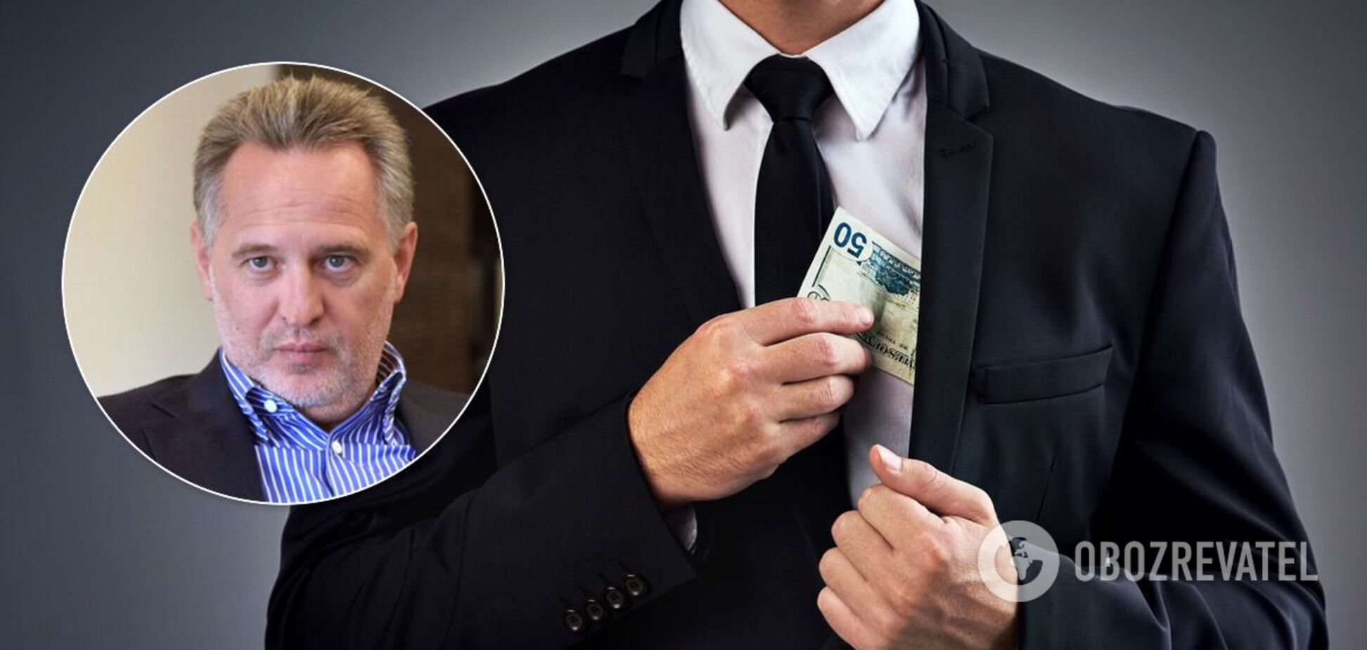 СМИ узнали, куда Фирташ потратил деньги НБУ, выданные на спасение 'Надра Банка'