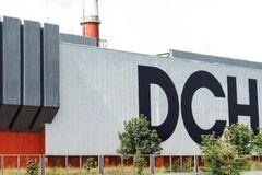 DCH с партнерами обратились в АМКУ по АО 'Мотор Сич'. Фото: Интерфакс Украина