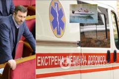 Экс-нардепу Шипко грозит до 8 лет тюрьмы: заведено новое уголовное дело
