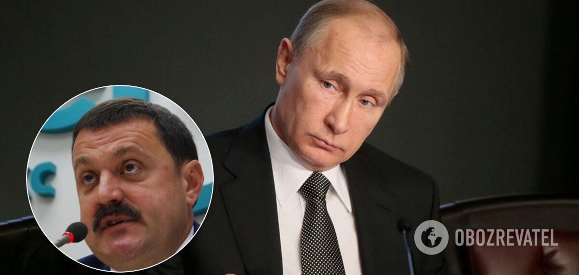 'Плівки Деркача' спрямовані проти Байдена, ними керує Путін – The Washington Post