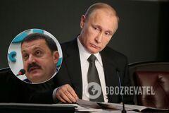 'Пленки Деркача' направлены против Байдена, ими руководит Путин – The Washington Post