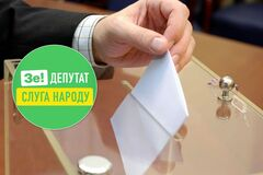 Должности и списки 'Слуги народа' продавали на выборы, – нардеп Юнаков