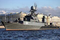 Российский фрегат столкнулся с грузовым судном