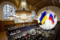 Иск Украины против России в суде ООН