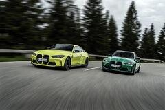 Представлены новые BMW M3 и M4 2021: чем интересны новинки