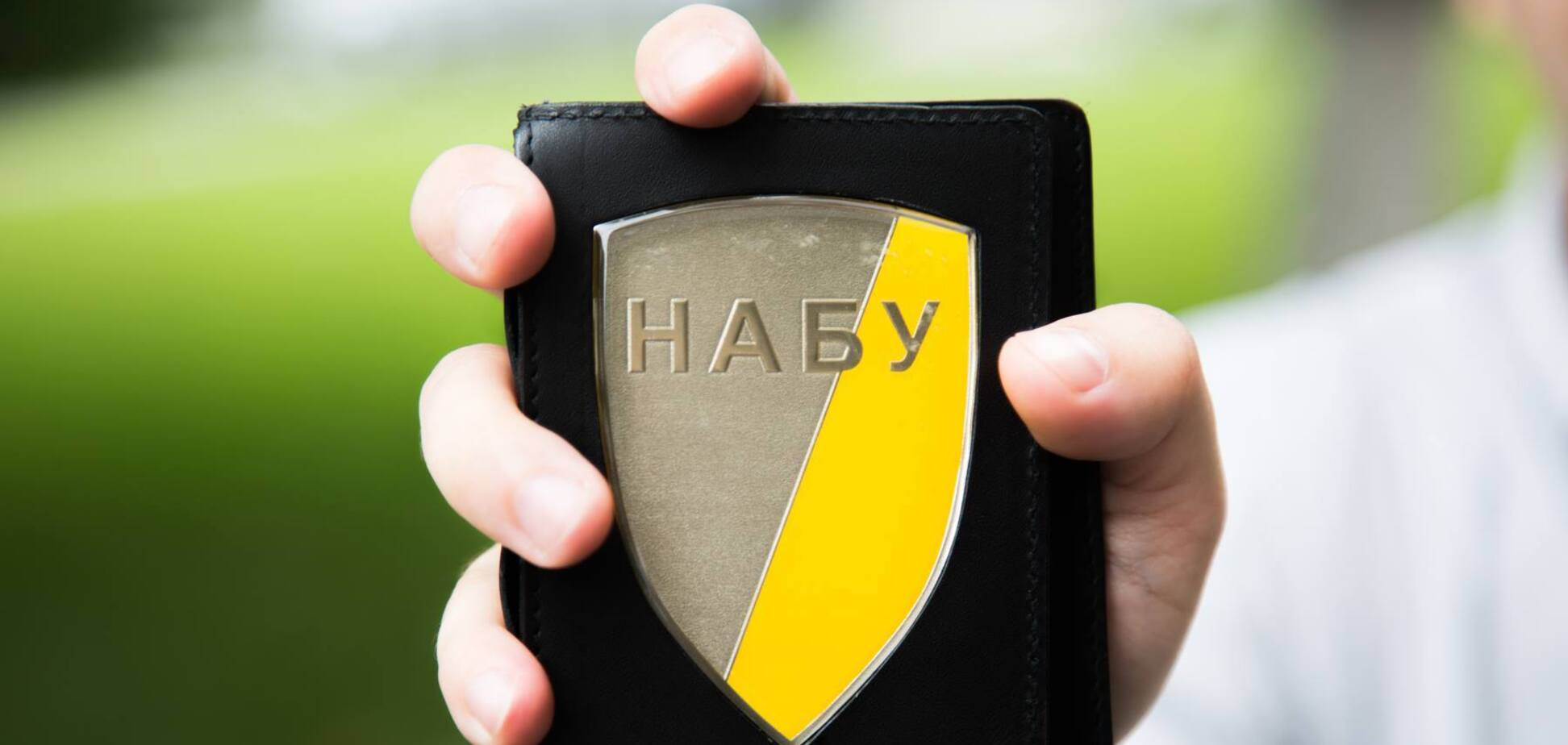 НАБУ не може змиритися із закриттям справи 'Роттердам +', вважає адвокат. Фото: 112 Україна