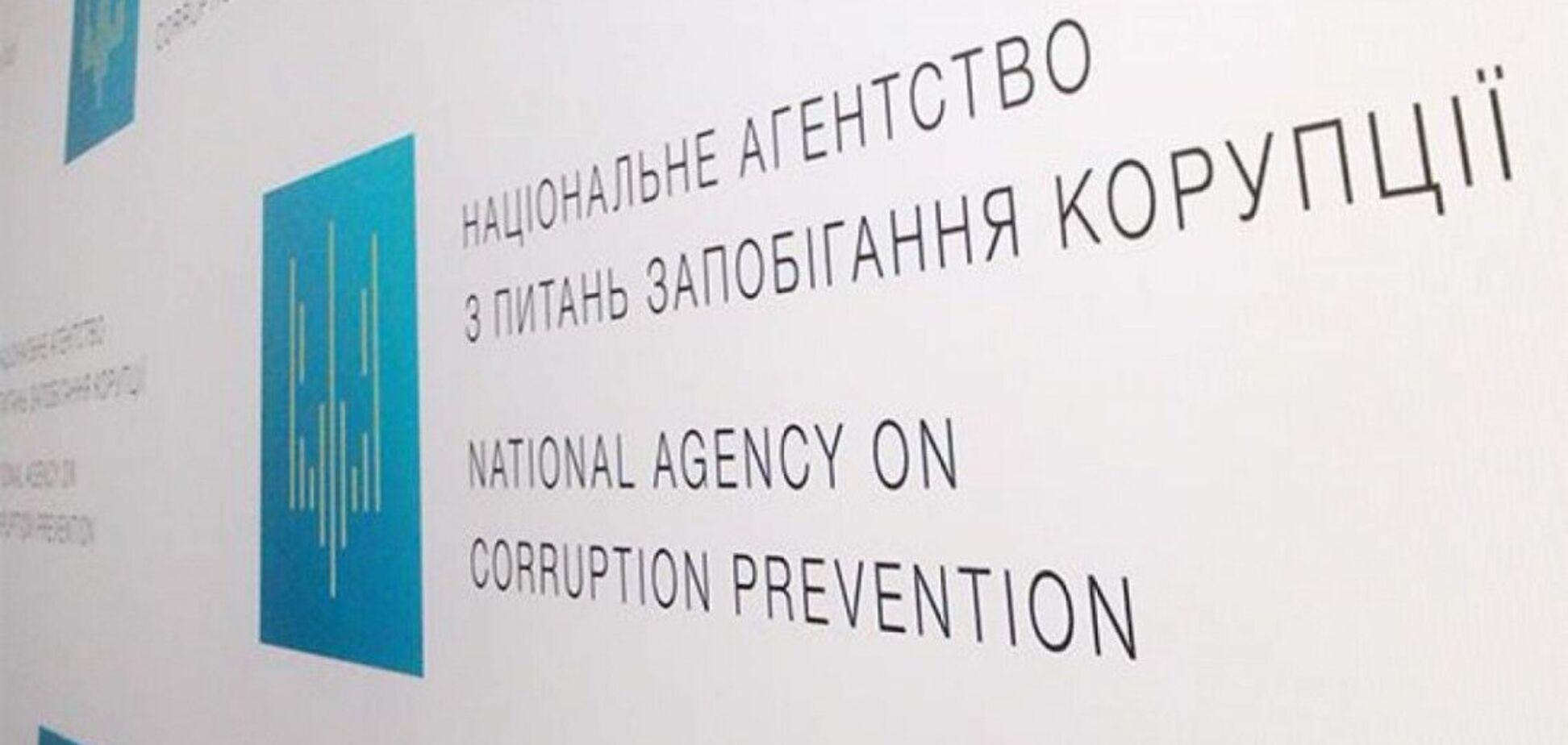 НАЗК знайшло у чиновників незадеклароване майно на 358 млн грн
