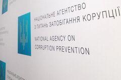 НАПК нашло у чиновников незадекларированное имущество на 358 млн грн