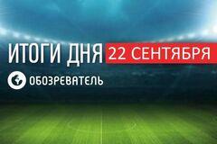 Боксер Редкач поставил на место россиян ответом о Крыме: спортивные итоги 22 сентября