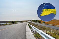 'Укравтодор' отремонтировал половину дорог из запланированных на 2020 год