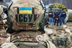 СБУ задержала на Кировоградщине депутата и его помощника