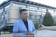 Китайский инвестор 'Мотор Сичи': удивлен, что в Украине никого не волнует упадок предприятия