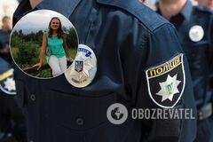 Полиция назвала версию убийства завуча в Тернополе