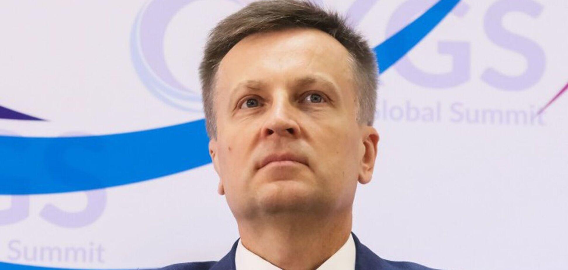Наливайченко закликав НАБУ перегорнути сторінку 'Роттердам+'. Фото: Всі новини Вінниччини