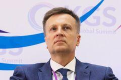 Наливайченко призвал НАБУ перевернуть страницу 'Роттердам +'. Фото Все новости Винницкой области