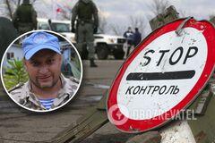 Волошин: Россия заговорила языком ультиматумов по Донбассу и напрашивается на 'принуждение к миру'