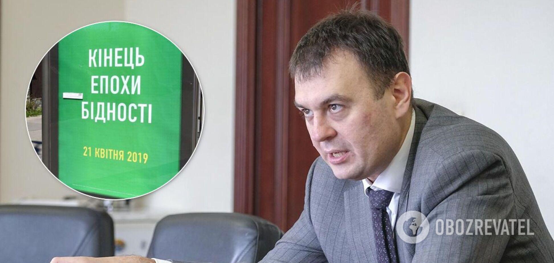 Сім'ю 'слуги' Гетманцева звинуватили в зарплатах в конвертах і несплаті податків