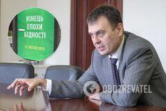 Семью 'слуги' Гетманцева обвинили в зарплатах в конвертах и неуплате налогов