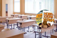 В школах не хватает учебников на украинском языке – МОН