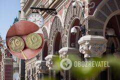 НБУ продаст старые монеты