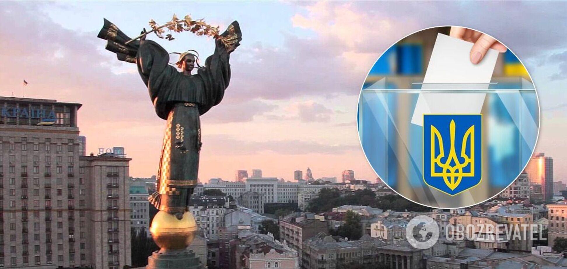 На пост мэра Киева зарегистрировали уже 8 кандидатов. Список
