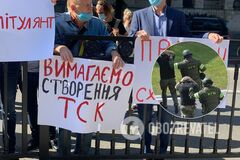 В Киеве устроили акцию с требованием создать ВСК по делу 'вагнеровцев'. Видео