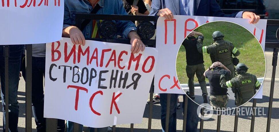 Раду обязали создать ВСК по 'вагнеровцам'