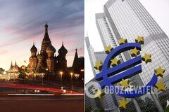 Россия потеряла Европу