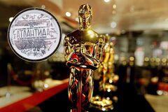 Фильм 'Атлантида' будет представлять Украину на премии 'Оскар'