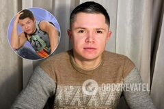 Кирилл Гарник был участником 'Фабрики звезд' в России в 2004 году