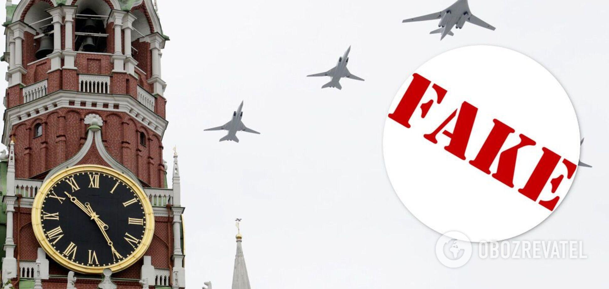 Росію піймали на новому фейку про 'військову міць'. Відеофакт