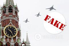Россию поймали на новом фейке о 'военной мощи'. Видеофакт