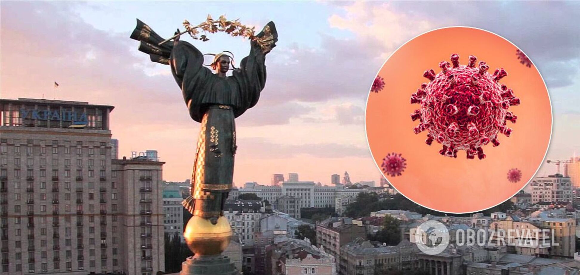 На COVID-19 у Києві захворіли ще понад 300 осіб