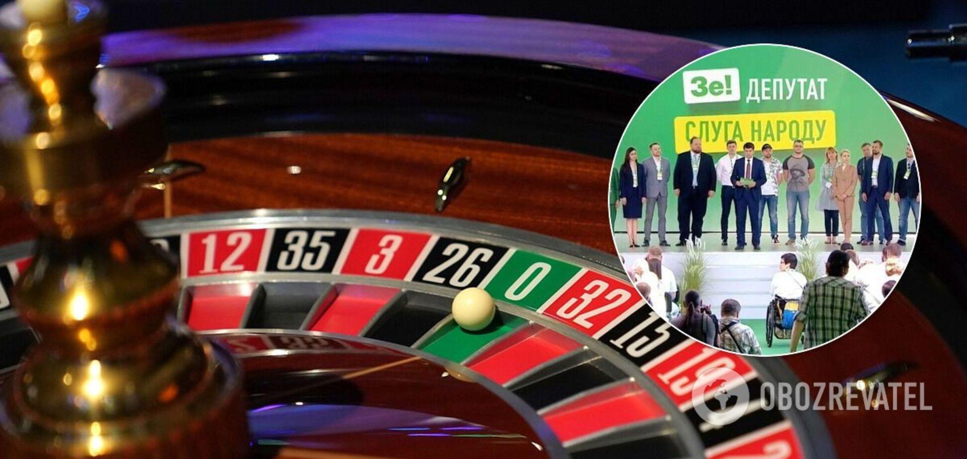 'Слуги народу' захотіли звільнити казино від податків на три роки