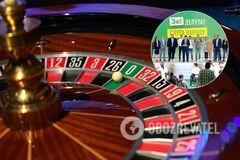 'Слуги народа' захотели освободить казино от налогов на три года