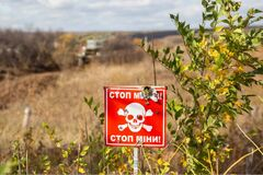 Террористы на Донбассе минируют территории