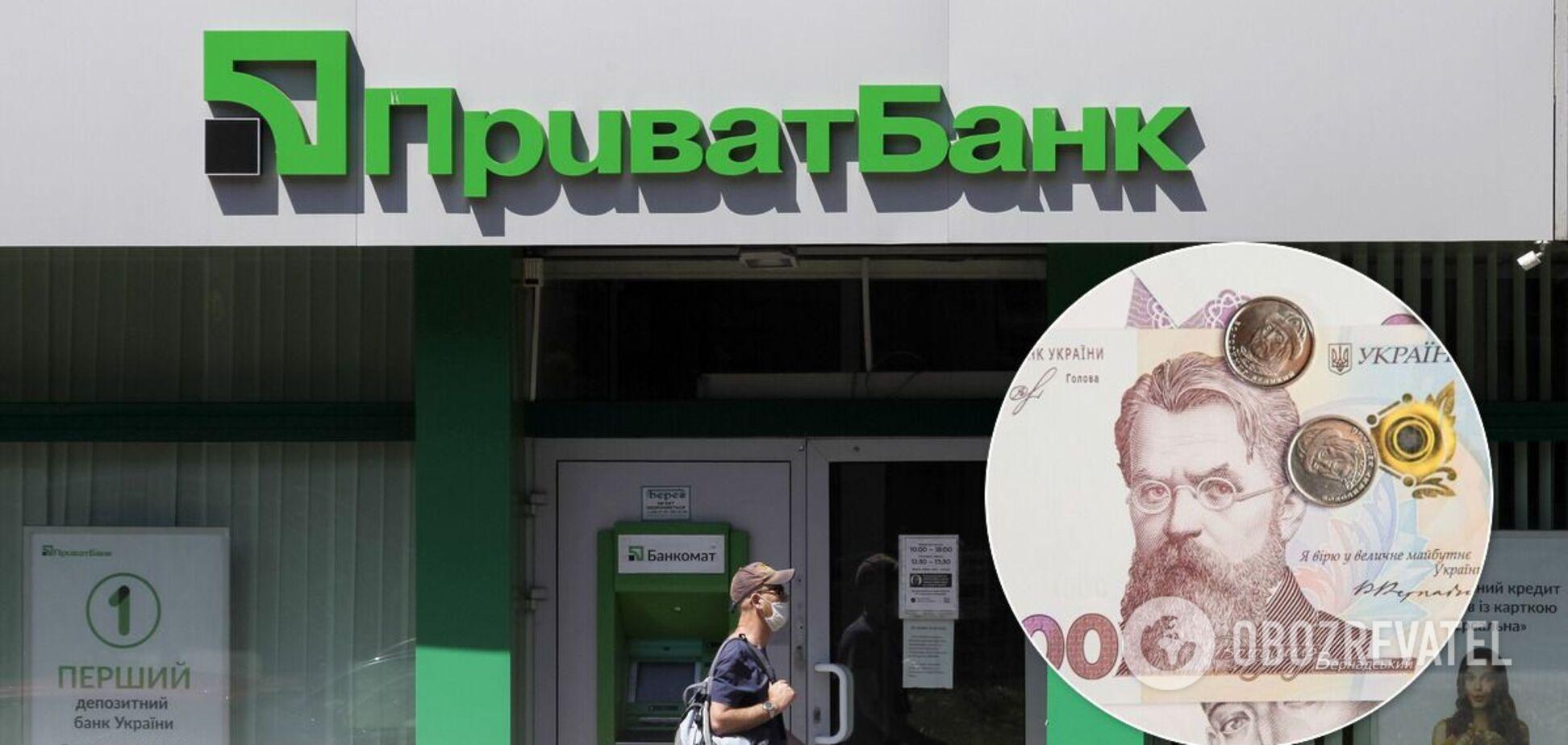 Приватбанк списує проблемні кредити
