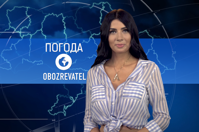 Погода в Україні на суботу, 26 вересня з Алісою Мярковською