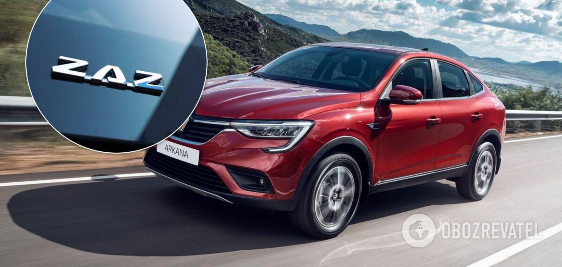 ЗАЗ може припинити випуск легкових авто до кінця 2020 року