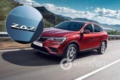 Не тільки Renault Arkana: які ще іноземні авто випускав ЗАЗ