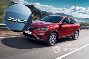 ЗАЗ может прекратить выпуск легковых авто до конца 2020 года