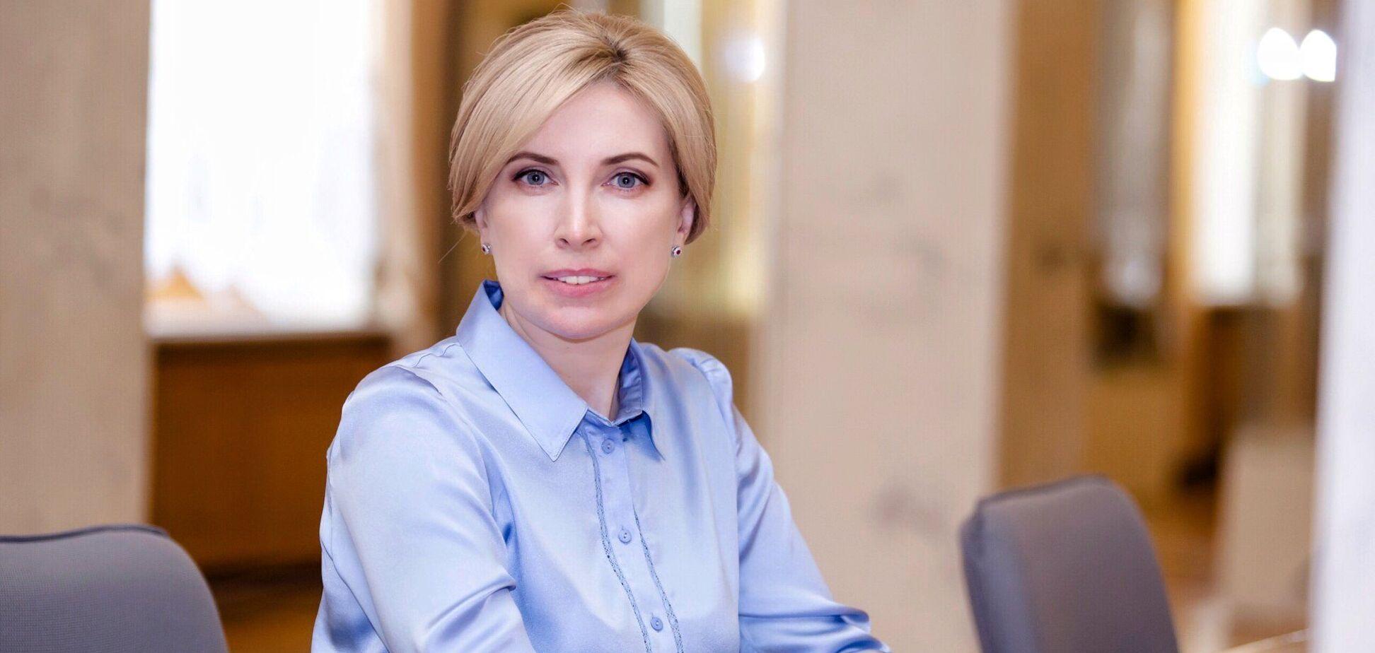 Верещук зробила заяву про Шлапак і Комарницького у списках 'Слуги народу'