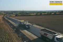 'Велике будівництво' в Кіровоградській області