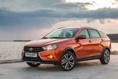 В Украине стали официально продавать автомобили Lada сборки ЗАЗ