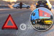 Під Дніпром у ДТП загинула 20-річна дівчина, за життя її малюка і чоловіка борються медики. Ексклюзив