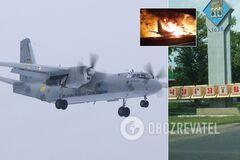 Под Харьковом разбился АН-26 ВСУ с курсантами: 22 погибших и двое тяжело раненых. Все подробности, фото, видео