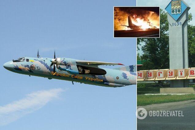 Под Харьковом разбился АН-26 ВСУ с курсантами: 22 погибших и двое тяжело раненых. Видео