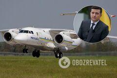 Стало известно, сколько украинцы заплатили за авиаперелеты Зеленского