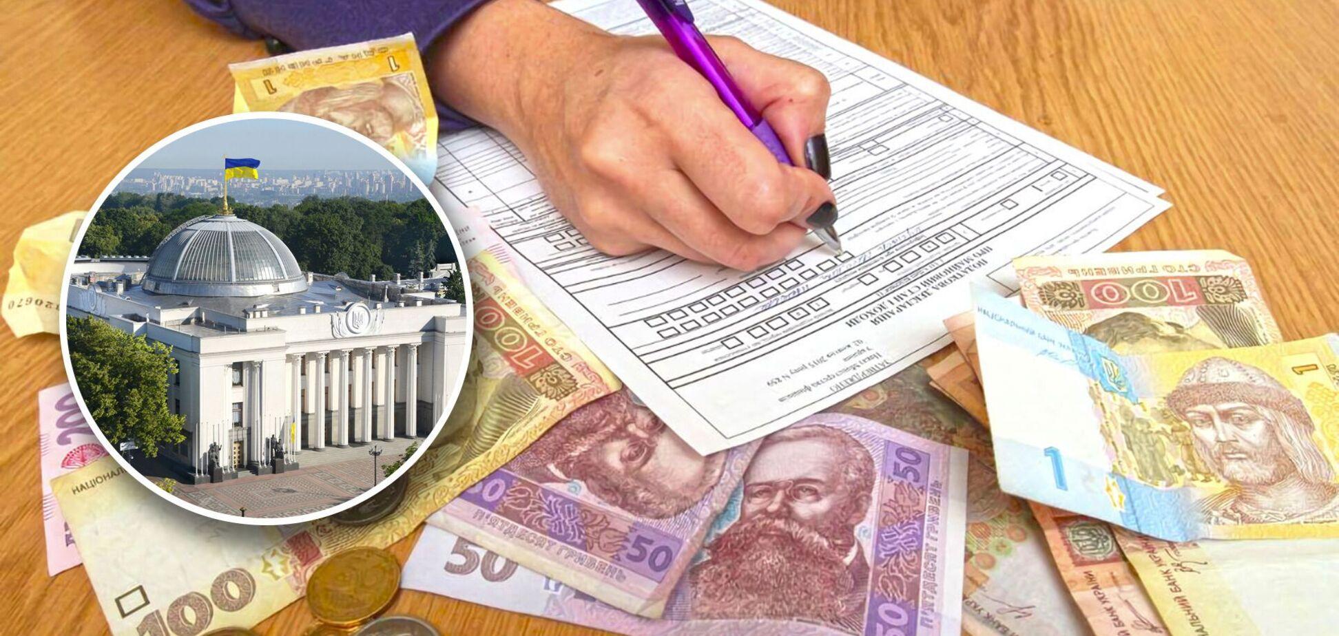 Налоги в Украине