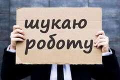 Количество безработных в Украине выросло до 1,7 млн человек. Инфографика